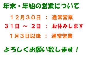 Kokuchi_2018_01_01